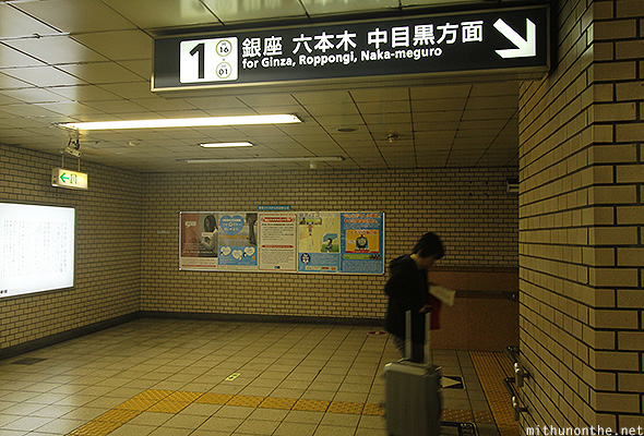 To Ginza line Ueno train station