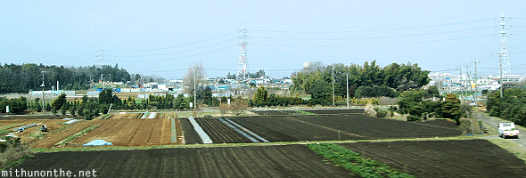 Agriculture fields Japan
