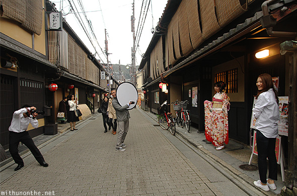 Gion photoshoot Kyoto Japan