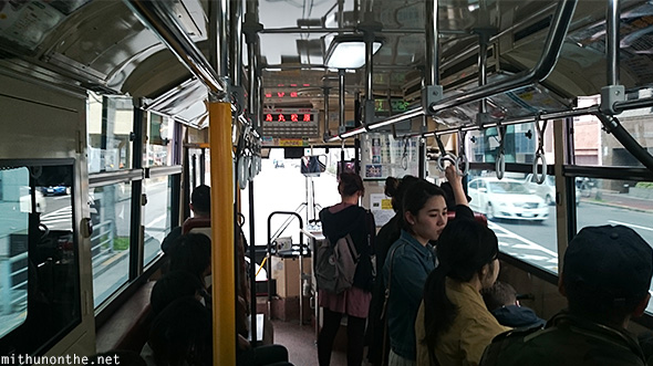 Inside Kyoto bus Japan
