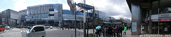 Kyoto station panorama Japan