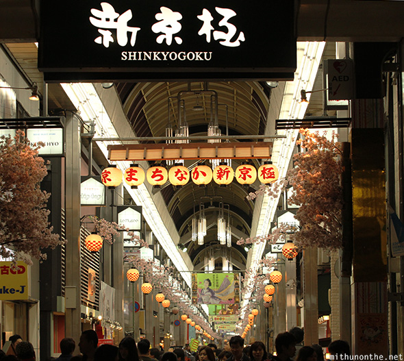 Shinkyogoku shopping arcade Kyoto Japan