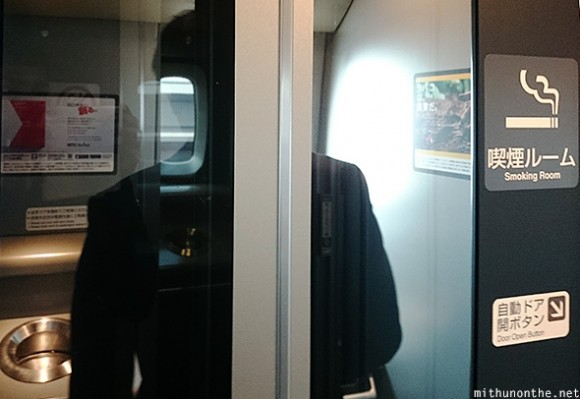 Smoking room shinkansen Japan