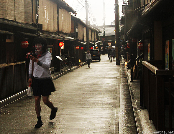 Weird guy schoolgirl Kyoto Japan