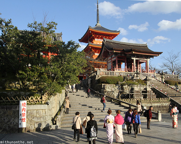 Buddhist pagoda Kyoto Japan