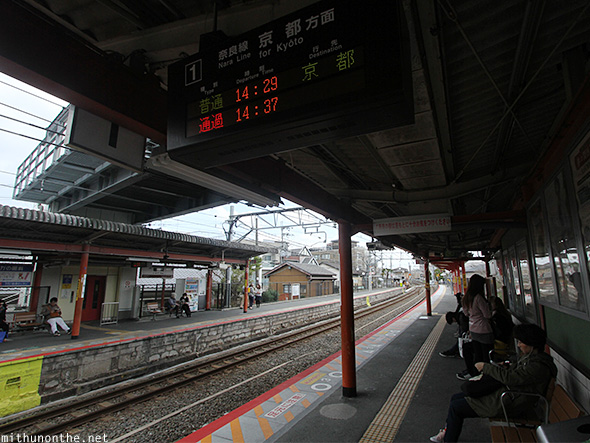 Fushimi train to Kyoto