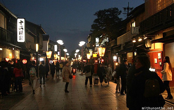 Gion street at night Kyoto