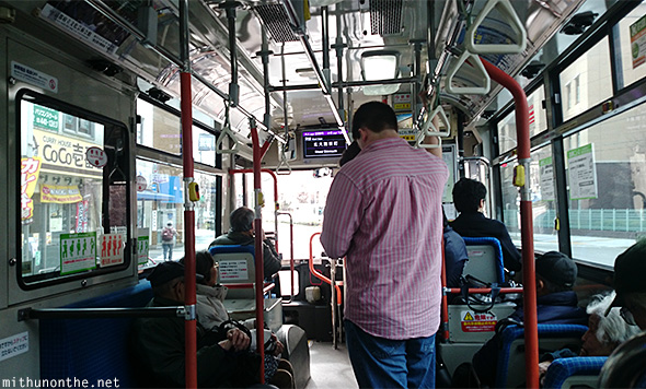 Inside Kyoto bus 204 Japan
