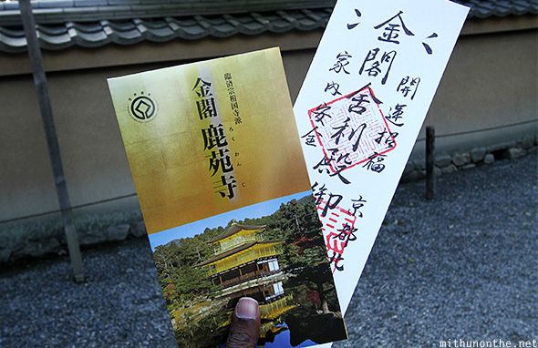 Kinakuji ticket booklet Kyoto Japan