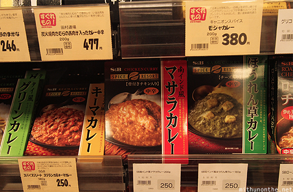 Indian curry packets in Japan