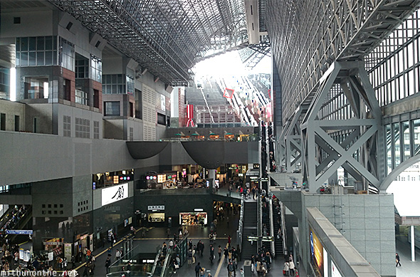 Inside Kyoto station terminal Japan