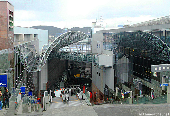 Outdoor Kyoto station Japan