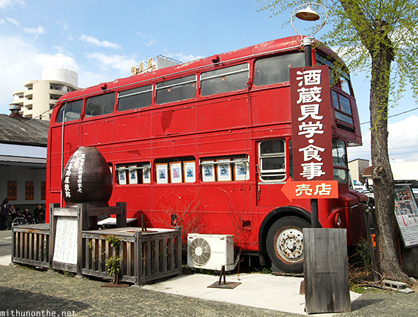 Red double-decker bus Himeji Japan