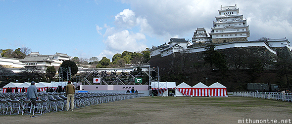Seating grounds Himeji castle Japan