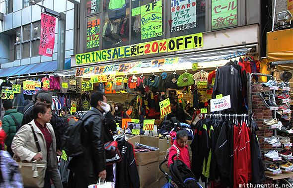 It was filled with street shops selling discounted clothing and fakes