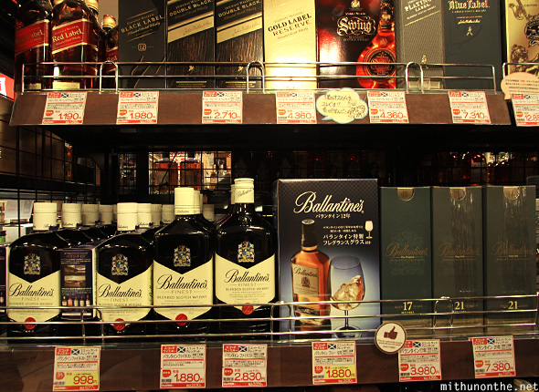 Ballantines foreign whisky Japan