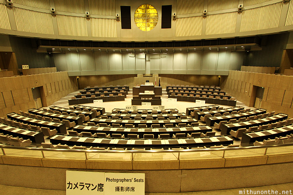Tokyo assembly press seats Japan
