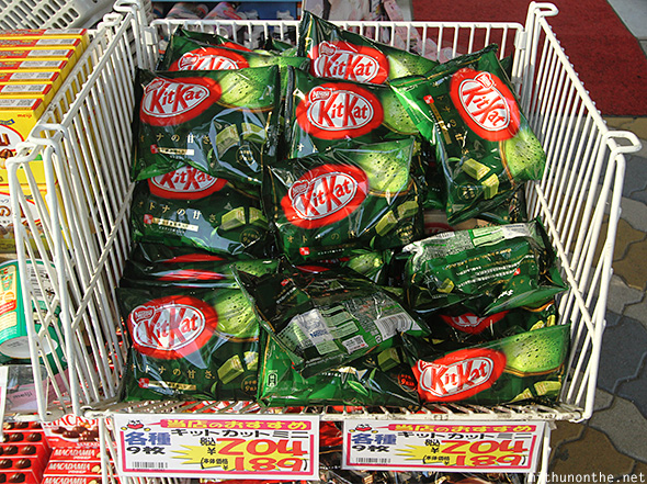 Green tea Kit Kat Odaiba Japan