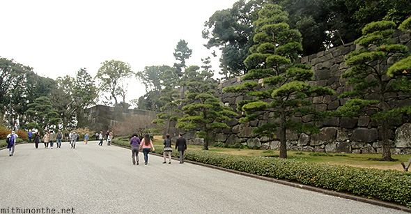 Inside Tokyo Imperial palace grounds
