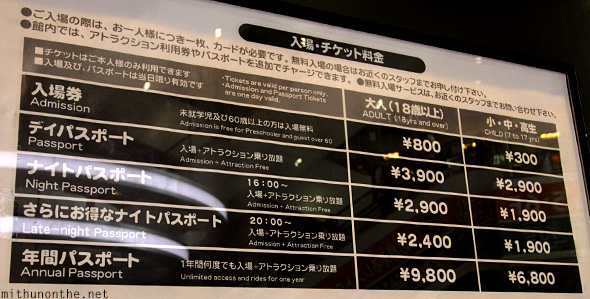 Joypolis entry ticket prices Japan
