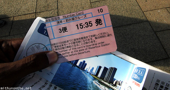 Sumida river boat ticket number card
