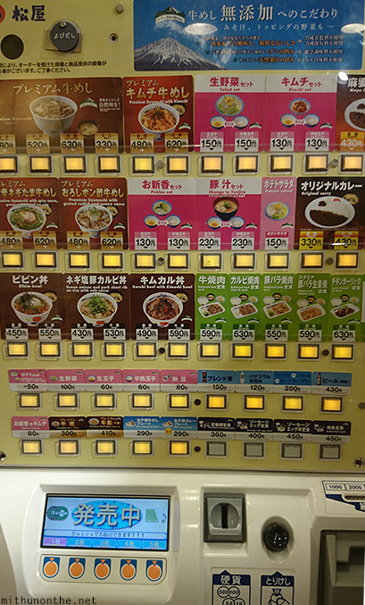 Ramen shop payment vending machine