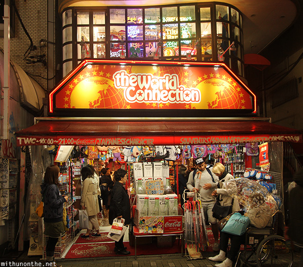 The World Connection shop Harajuku Tokyo