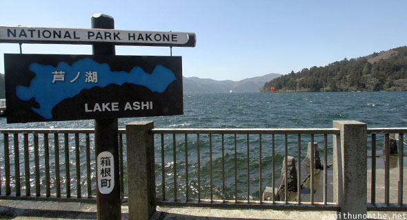 Lake Ashi sign Hakone national park