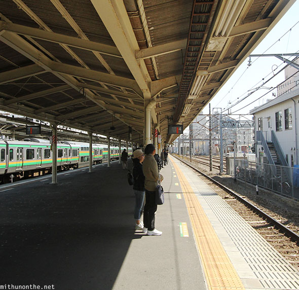 Shinagawa station platform Japan