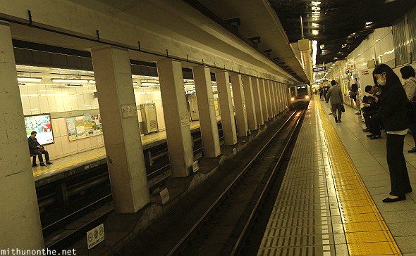 Tokyo subway train coming Japan