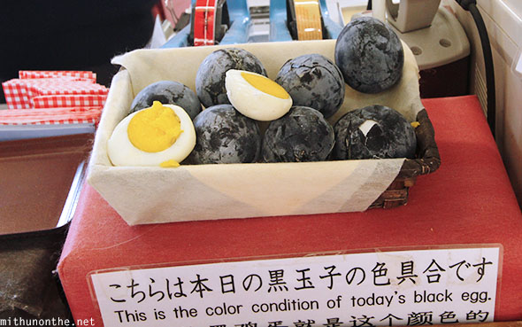Black eggs Owakudani Hakone