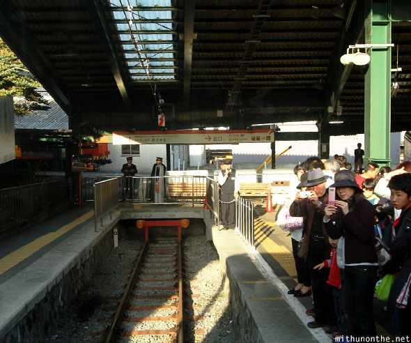 Arriving at Gora station Japan