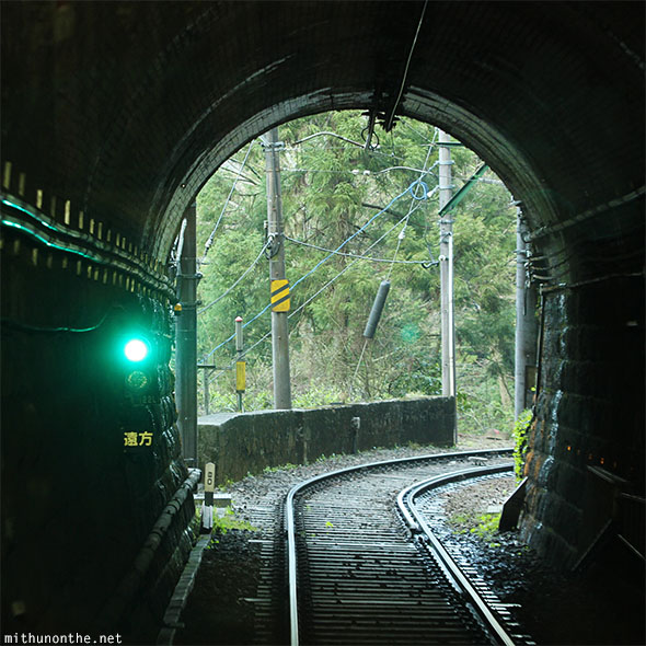 Hakone Tozan tunnel green light Japan