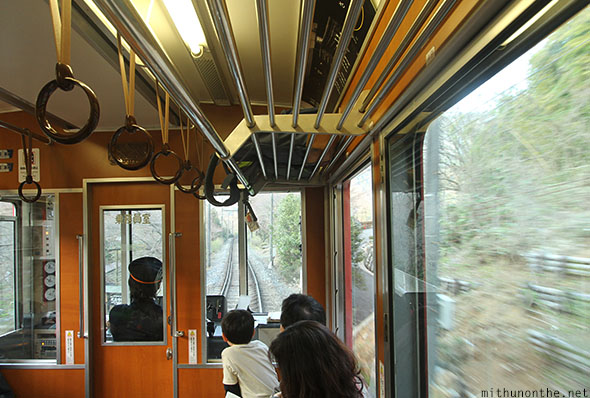 Inside Hakone Tozan train