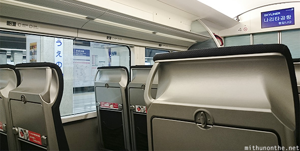 Keisei Skyliner train seats Japan
