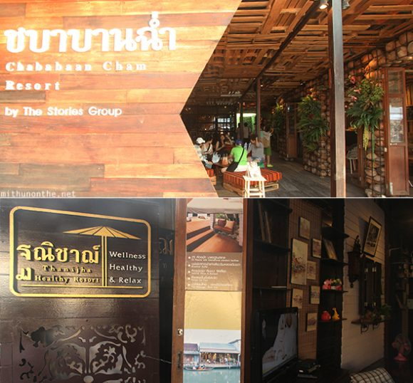 Resorts Amphawa floating market Thailand