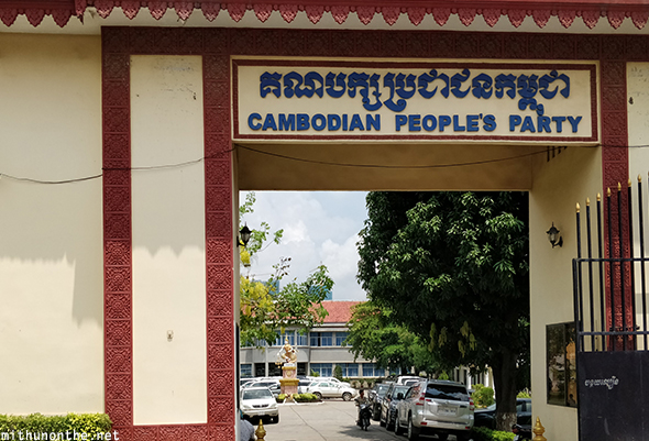 Cambodia People's Party office