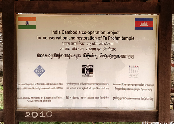Ta Prohm India funding restoration